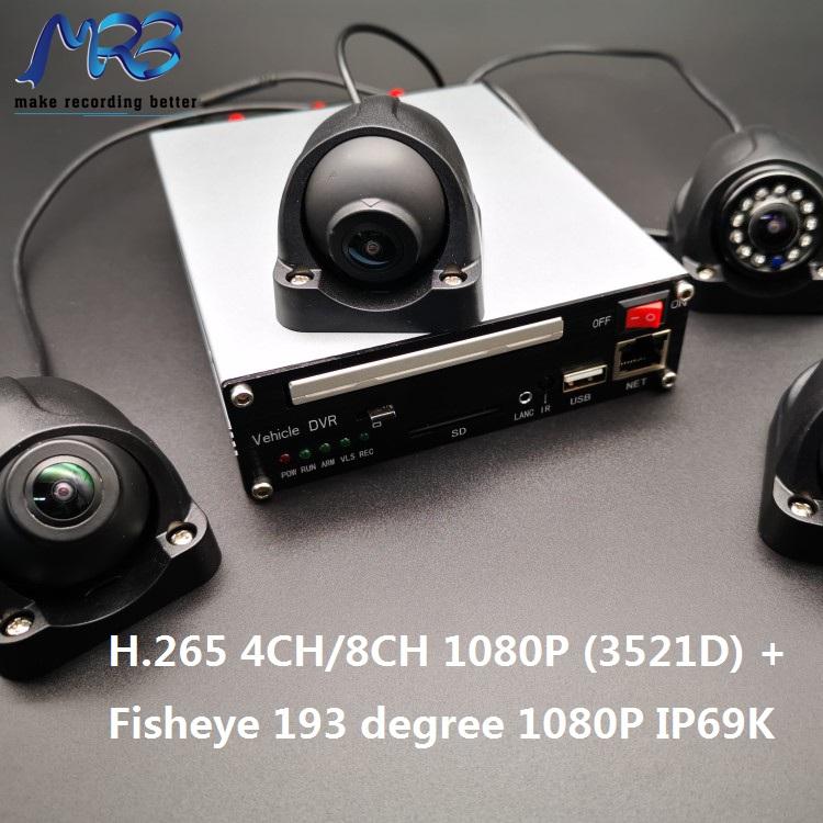 MRB H.265 4CH/8CH 1080P SSD full frame bus dvr for bus CCTV with 3G 4G wifi GPS RJ45 MDVR